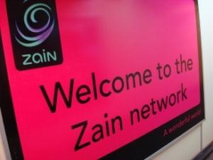 ict4entrepreneurship-zain-poster-2